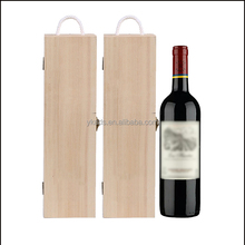 Stamped luxury unfinished stain wooden wine box