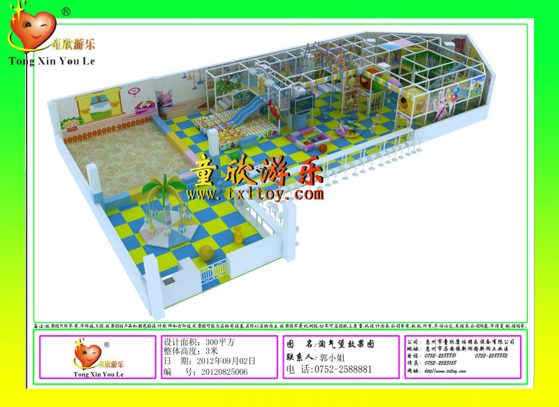 Indoor playground facilities TX-201310A