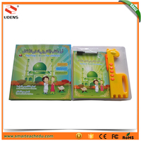 China Manufacturer Price Islamic Children Intelligent Electronic Children Sound Book & Reading Pen