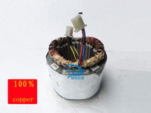 gasoline generator parts rator and stator