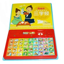 Children Talking Book With Sound Button For Kids Learning