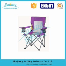 Easy Cleaning Hot Sell Sturdy Kids Folding Camping Chair Camping Bag