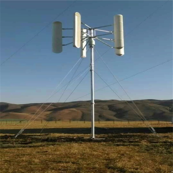 5 kw low speed &rpm free energy Vertical axis wind turbine for sale