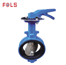 low cost dn200 wafer type connected butterfly valve