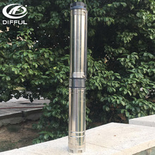 DC 5HP Submersible Pump Submersible Solar Pump