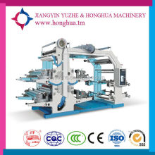 4 colour good quality mutilcolor roll paper and palstic film flexo printing and plastic bag printing machine price