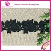 Alibaba Lace Curtain Trimming Embroidered Lace Trim