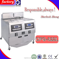 Commercial Kfc Gas Open Chicken Fryer/high quality double basket open LPG gas chicken fryer/