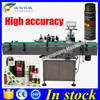 New product wrap round bottle label machine, aerosol can labeling machine