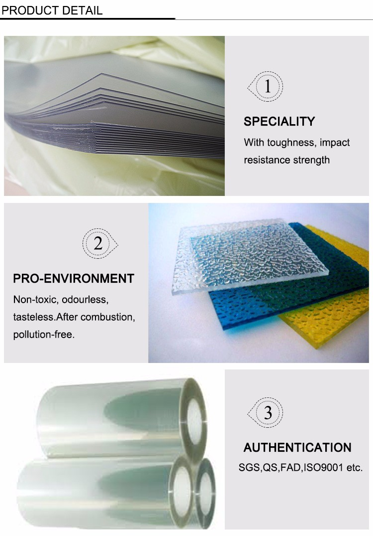 customized size plastic pet soft sheet