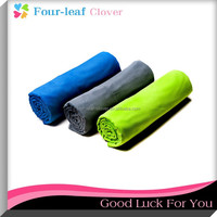 Perfect Sports & Travel Microfiber Towel, Fast Drying - Antibacterial - Super Absorbent - Ultra Compact Towel