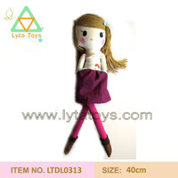 Fashion Plush Doll