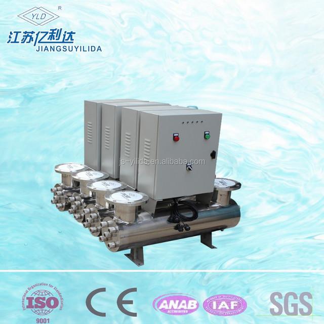 Swiming pool water disinfection ultraviolet lamp water sterilizer, UV lamp sterilizer