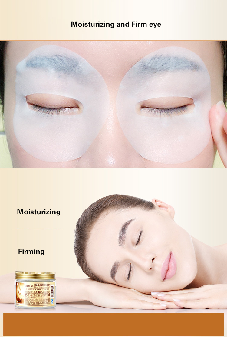 Wholesale Collagen Eye Mask, High Quality Anti Wrinkle Eye Gel Pads, Private Label White/Black/Pink/ Gold Hydrogel Eye Patch
