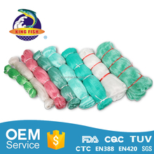 Fastness nylon 50md green type of monofilament fishing net