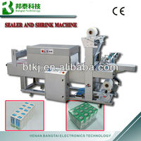 Shrink machine for boxs, heat shrink tunnel machine, sealer and shrink machine