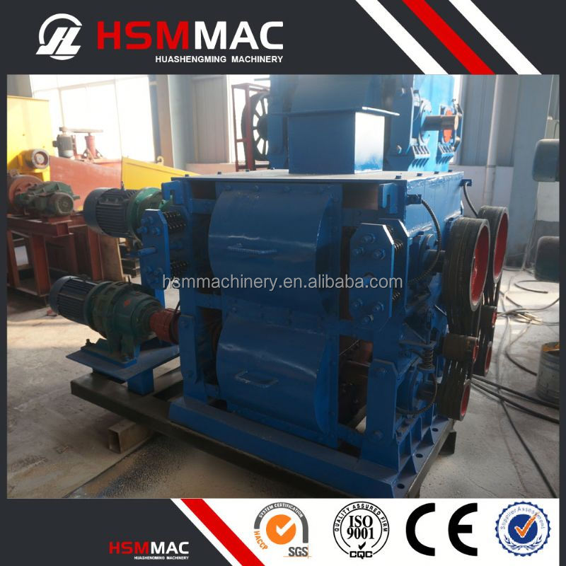 HSM Professional Crusher Crusher For Tractor