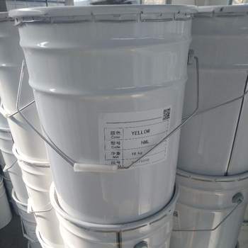 Gravure Printing Ink for Plastic Film