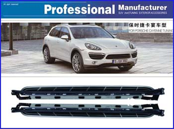 new products side step for Porsche Cayenne 2011