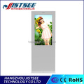 Latest built-in stereo speaker shopping mall outdoor digital signage price
