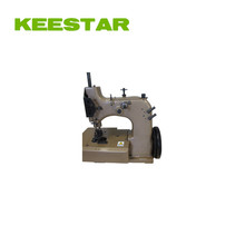 Keestar GN20-2 Chain Stitch Industrial Carpet Overedge Sewing Machine