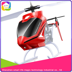 Red Black flying ball helicopter rc quadcopter for sale