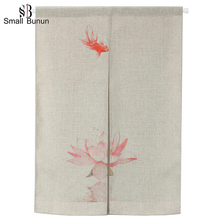 Customize Online Shopping Polyester / Cotton Curtain
