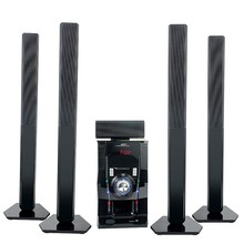 JERRY Karaoke Player Use 5.1 home theater surround sound system