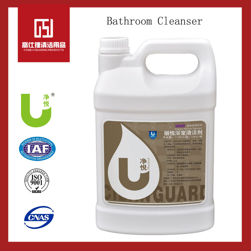 cleaning chemical supplier Liquid Washroom Cleaner for hotel