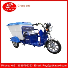 High Quality 60V 800W Three Wheel Electric Garbage Tricycle For Europe