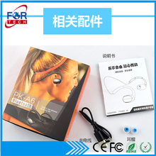 2017 Made In China Qld china mobile phone spare parts Bluetooth 4.0 headphone Android phone accessory