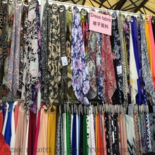 2400 twist chiffon printed fabric from Alibaba China supplies
