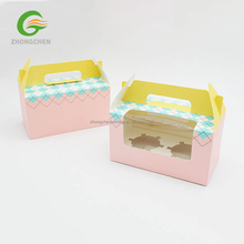 Cake box packaging /cake box design for cake with best price