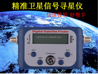 DIHAO Mini Digital Satellite Signal Finder Meter LCD Display Compass Satellite factory supplier