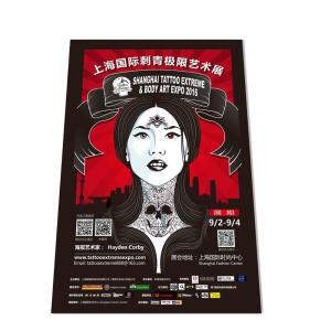 Custom four color professional offset printing poster