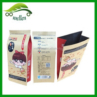 Customized food-grade aluminum foil lamination yellow brown paper bags, dried fruit, nuts, organ-sealing edges heat-sealed bags