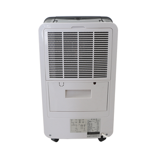 OL12-015E 12L Portable Dehumidifier with 4 Modes, Digital Display, Continuous Drainage, Laundry Drying and Timers