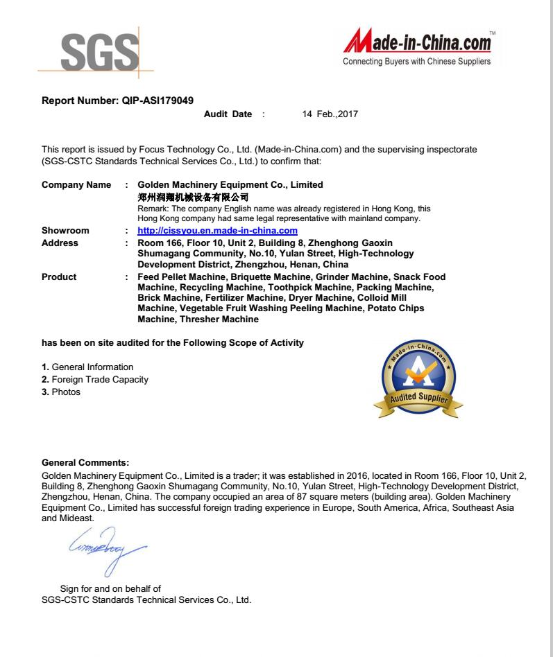 SGS certification of our company