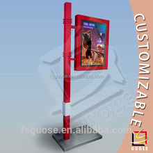 Street advertising light box sign board design samples for sale