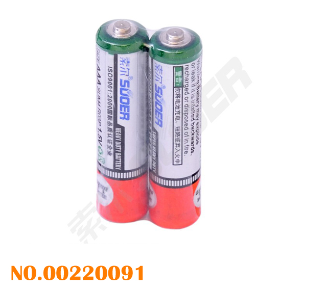 Suoer Zinc Manganese Dry Cell 1.5V Dry Charged Battery