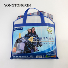 Newest breathable OEM accept durable raincoat for motorcycle riders