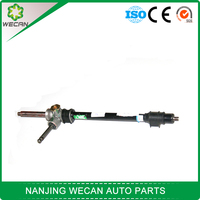 ISO 9001 approval auto electronic power steering fit for toyota chevy renault