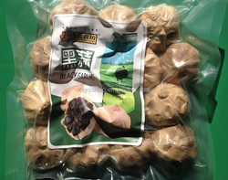 fresh garlic black garlic 500g per bag black garlic