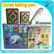 Listen to Quran in English with read pen in mp3 from shenzhen
