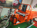 500KG loading capacity cargo tricycle