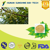 2015 New Certified Organic 0.3% Azadirachta EC/ Natural Neem Oil for biological Pesticide
