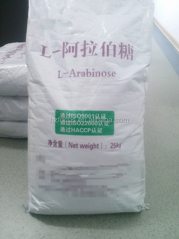 L-arabinose, is a low-calorie sweetener that inhibits sucrase activity and prevents increase of blood glucose.