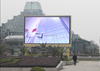 P8mm full color SMD outdoor led display led scrolling text sign programmable led panel