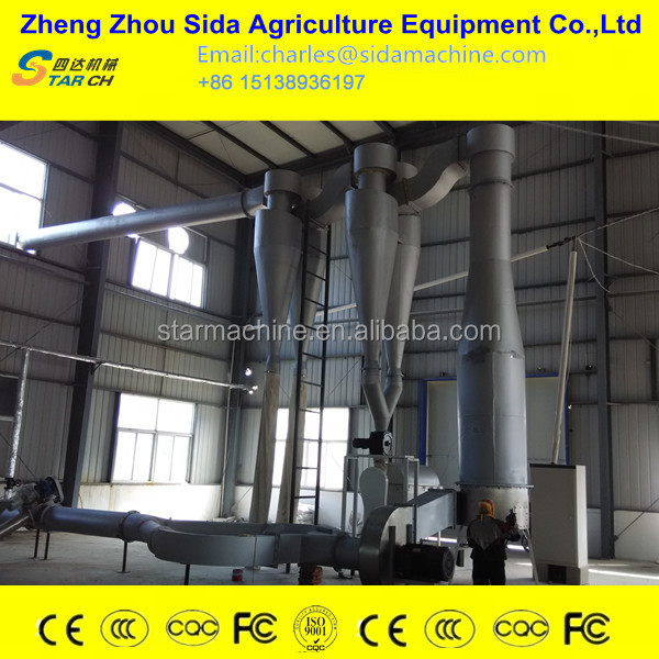 less 13% mositure content cassava dregs drying machine