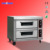 High Quality Professional Gas Bread Baking Oven/Bread Ovendutch oven